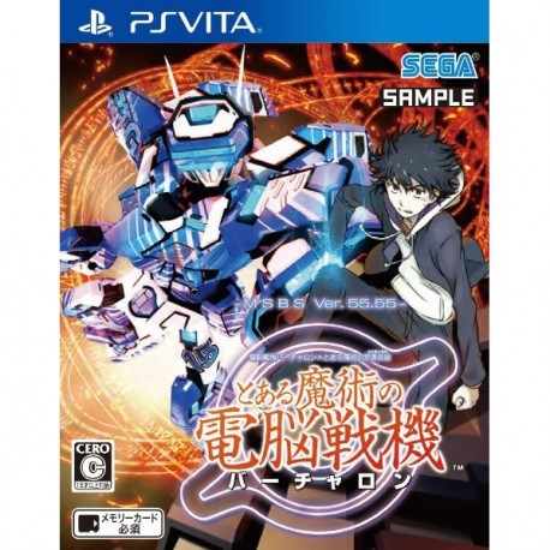 Sega Cyber Troopers Virtual On x Toaru Majutsu no Index Toaru Majutsu no Dennou Senki PS Vita SONY Playstation