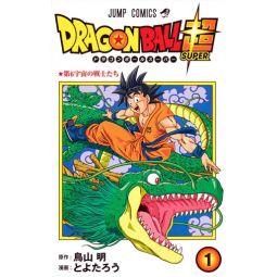 Dragon Ball Super 01 Jump Comics Manga