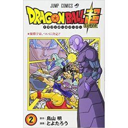 Dragon Ball Super 02 Jump Comics Manga