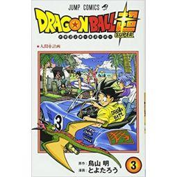 Dragon Ball Super 03 Jump Comics Manga