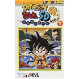 Dragon Ball SD 03 Jump Comics Manga