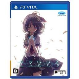 Prototype Amatsutsumi PS Vita SONY Playstation