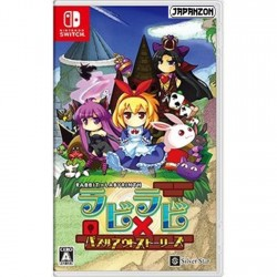 SILVER STAR JAPAN Rabbit x Labyrinth Puzzle Out Stories NINTENDO SWITCH
