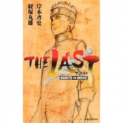 THE LAST -NARUTO THE MOVIE- JUMP j BOOKS