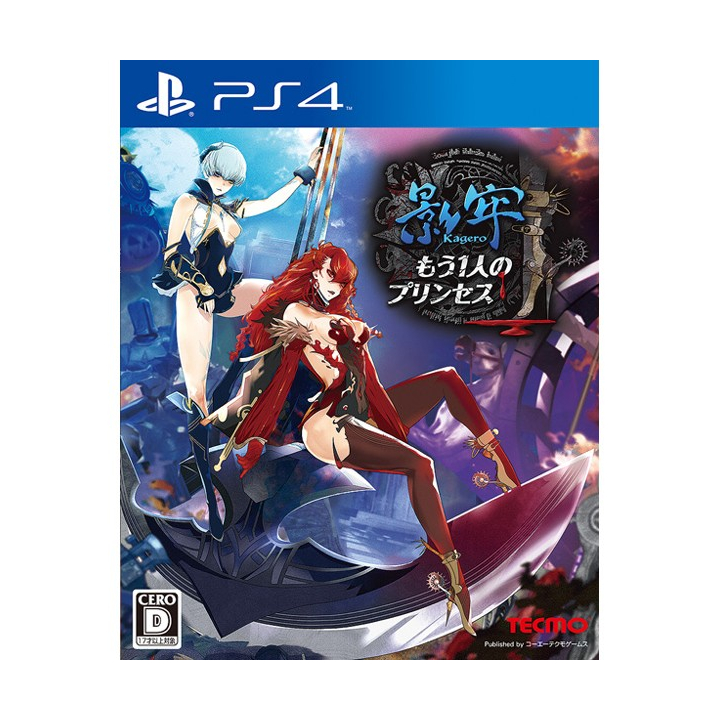 DECEPTION IV : Another Princess PS4
