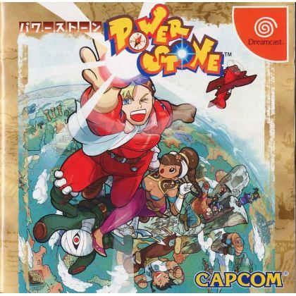 CAPCOM - Power Stone for SEGA Dreamcast