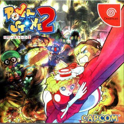 CAPCOM - Power Stone 2 for SEGA Dreamcast