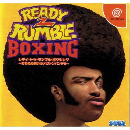 SEGA - Ready 2 Rumble Boxing for SEGA Dreamcast