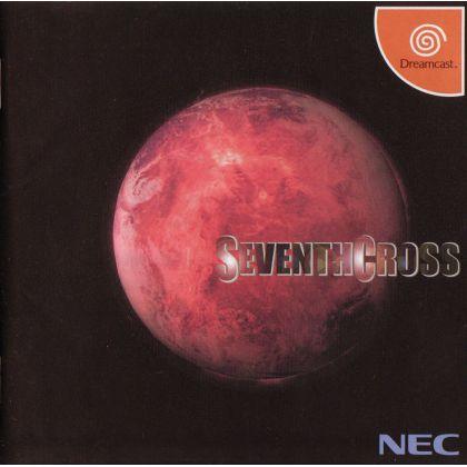 NEC - SEVENTH CROSS for SEGA Dreamcast