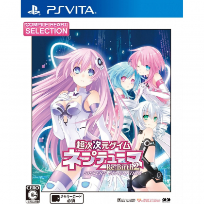 Chou Jijigen Game Neptune Re: Birth 2 Sisters Generation [Compile Heart Selection] Sony PS VITA