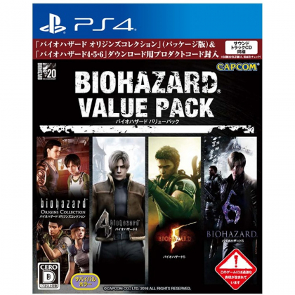 Biohazard Value Pack Sony PS4