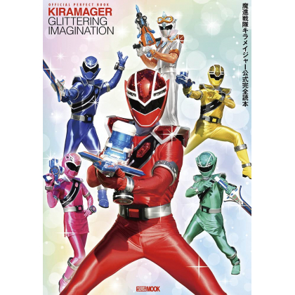 Artbook - Kiramager Glittering Imagination Official Perfect Book