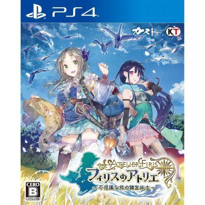 Atelier Firis: Fushigi na Tabi no Renkinjutsushi SONY PS4