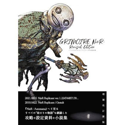 Artbook - Grimoire Nier Revised Edition