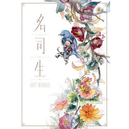 Artbook - Natsuki Artworks