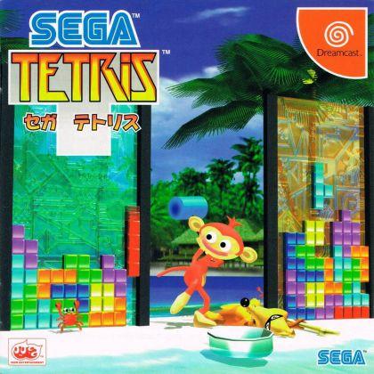 SEGA - Tetris for SEGA Dreamcast