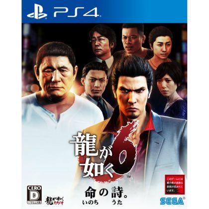 SEGA RYA GOTOKU 6 INOCHI NO UTA SONY PLAYSTATION 4 PS4 GUEST TAKESHI KITANO