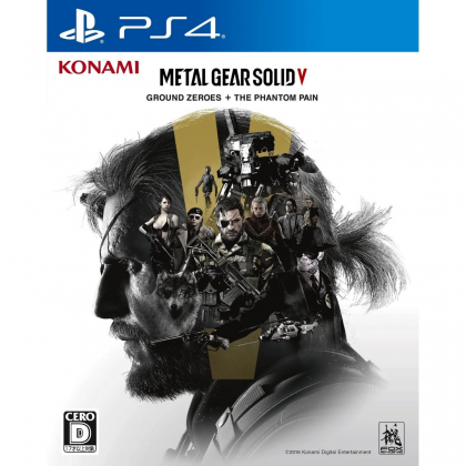 Metal Gear Solid V Ground Zeroes + The Phantom Pain SONY PS4