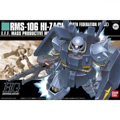 BANDAI HGUC Mobile Suit Z Gundam - High Grade HIZACK (EARTH FEDERATION FORCE Color) Model Kit Figure (Gunpla)