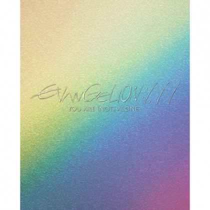 Blu-ray Anime - Evangelion : 1.0 You Are (Not) Alone