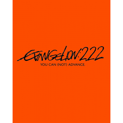 Blu-ray Anime - Evangelion : 2.0 You Can (Not) Advance
