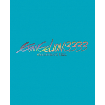 Blu-ray Anime - Evangelion : 3.0 You Can (Not) Redo