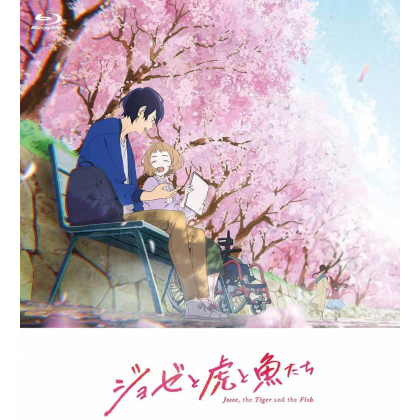 Blu-ray Anime - Josee, the Tiger and the Fish