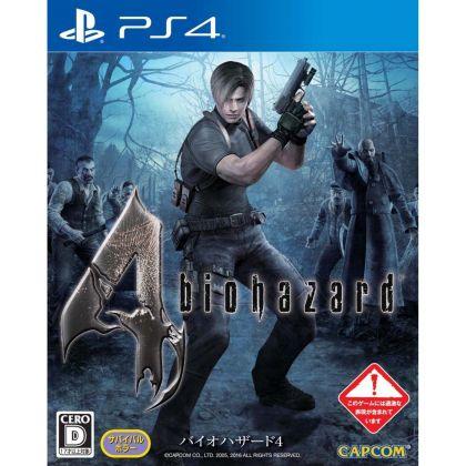 CAPCOM Biohazard 4 SONY PS4 PLAYSTATION 4