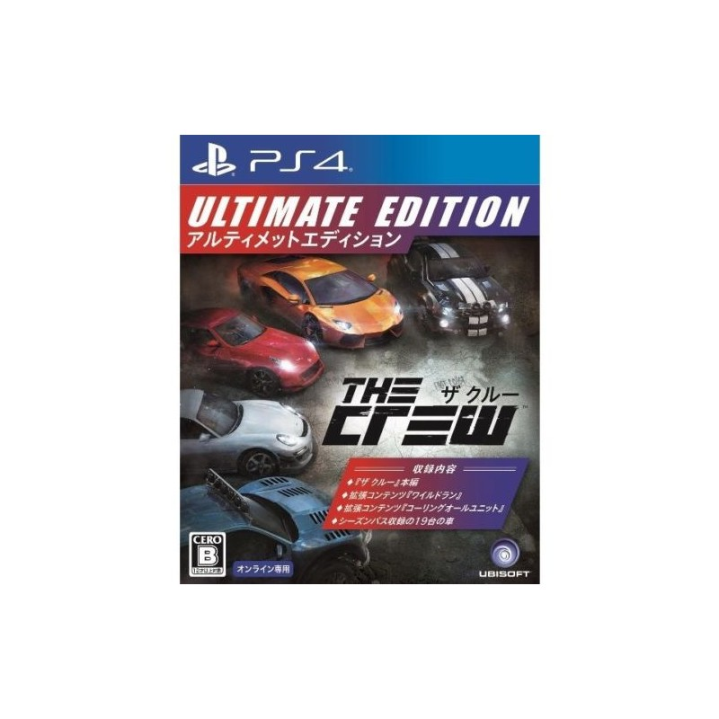 ubisoft the crew ultimate edition sony ps4 playstation 4 japanzon com. Black Bedroom Furniture Sets. Home Design Ideas