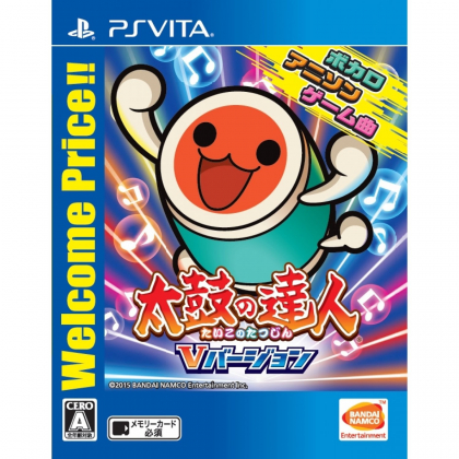 Taiko no Tatsujin V Version (Welcome Price!!) SONY PS VITA PLAYSTATION
