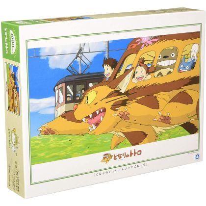 ENSKY - GHIBLI My Neighbor Totoro - 1000 Piece Jigsaw Puzzle 1000-259