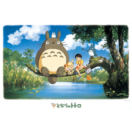 ENSKY - GHIBLI Mon Voisin Totoro - Jigsaw Puzzle 1000 pièces 1000-226