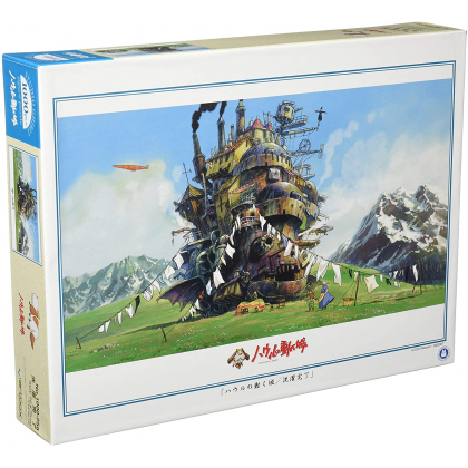 ENSKY - GHIBLI Howl's Moving Castle - 1000 Piece Jigsaw Puzzle 1000-258