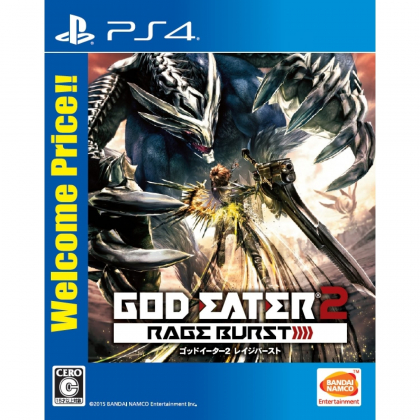 God Eater 2: Rage Burst (Welcome Price!!) SONY PS4 PLAYSTATION