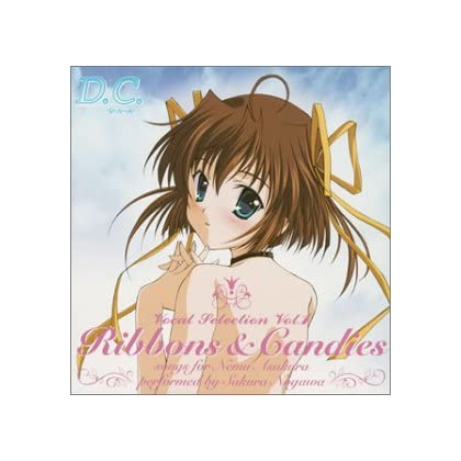 CD GAME - D.C. Da Capo Vocal Selection Vol.1 Ribbons & Candies