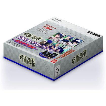 BANDAI Jujutsu Kaisen - Metal Card Collection Jujutsu Koshien Ver. BOX