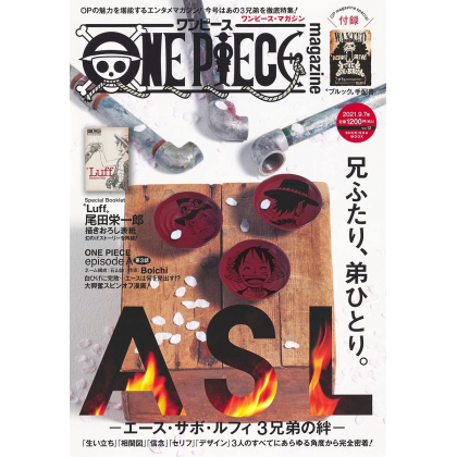 ONE PIECE Magazine vol.12 (Jump Comics)