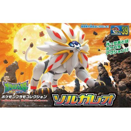 BANDAI Pokemon Plastic Model Collection 39 Select Series Plamo Solgaleo