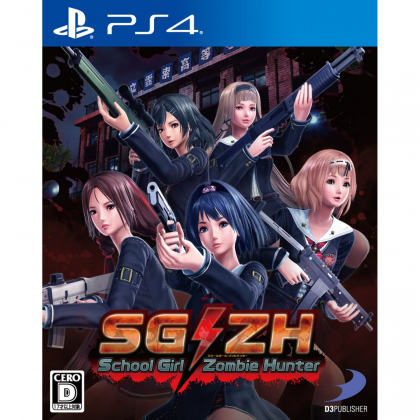 D3 PUBLISHER School Girl/Zombie Hunter SONY PS4