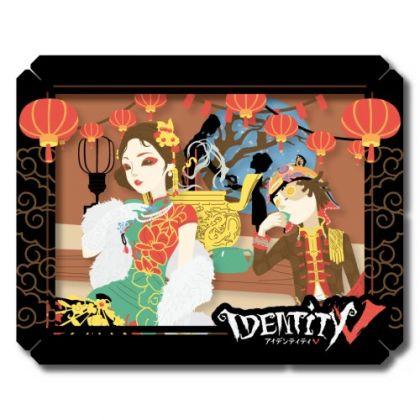 ENSKY - Identity V (1)...