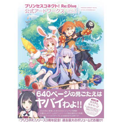 Artbook - Princess Connect! Re:Dive Official Artworks vol.3