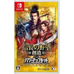 KOEI TECMO GAMES Nobunaga no Yabou: Souzou with Power Up Kit NINTENDO SWITCH
