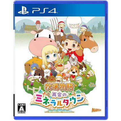 MARVELOUS - Bokujou Monogatari Saikai Mineral Town for Sony Playstation PS4