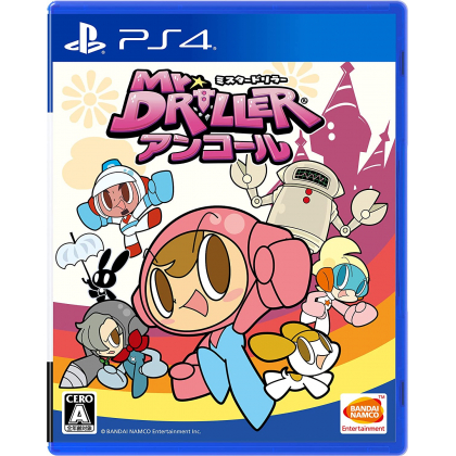 BANDAI NAMCO - Mr. Driller Encore for Sony Playstation PS4