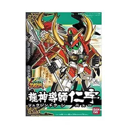 BANDAI SD GUNDAM BB FIGHTER MUSHA RETSUDDEN - Super deformed RYUJINDOSHI ν Model Kit Figure(Gunpla)