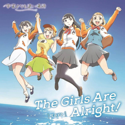 CD Anime - A Place Further than the Universe The Girls Are Alright!