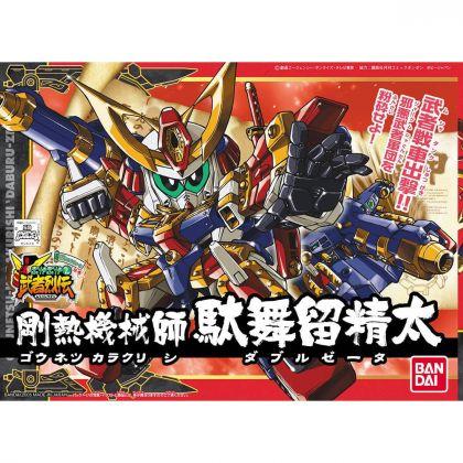 BANDAI SD GUNDAM BB FIGHTER MUSHA RETSUDDEN - Super deformed GOUNETSU KARAKUEISHI DOUBLE ZETA Model Kit Figure(Gunpla)