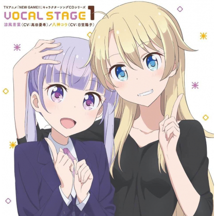 CD Anime - NEW GAME! Character song CD series VOCAL STAGE 1