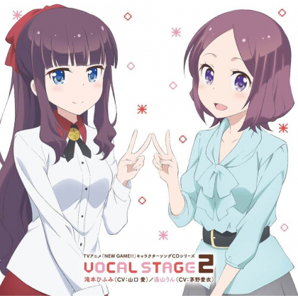 CD Anime - NEW GAME! Character song CD series VOCAL STAGE 2