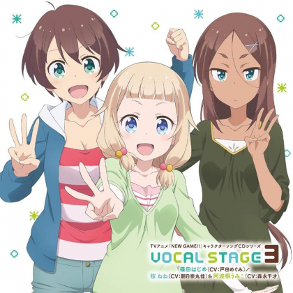 CD Anime - NEW GAME! Character song CD series VOCAL STAGE 3